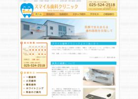 Smile-dentalclinic.jp thumbnail
