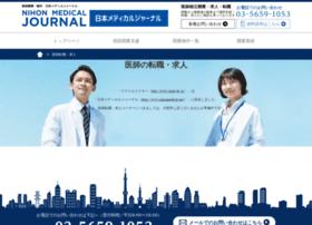 Smile-dr.jp thumbnail