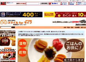 Smile-fl.jp thumbnail