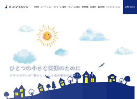 Smile-one.co.jp thumbnail