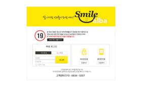 Smilealba.co.kr thumbnail