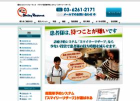 Smiley-reserve.jp thumbnail