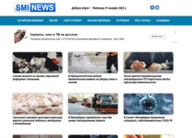 Sminews.ru thumbnail