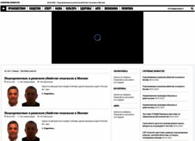 Smionlain.ru thumbnail