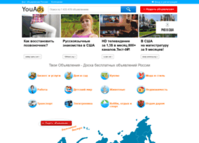 Smito.ru thumbnail