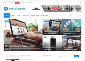 Smnews.com.ua thumbnail