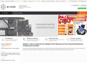 Smobile.com.ua thumbnail