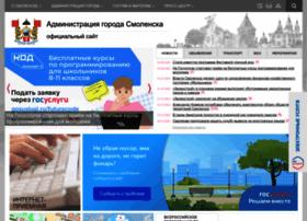 Smoladmin.ru thumbnail