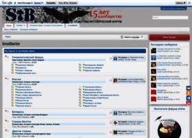 Smolbattle.ru thumbnail