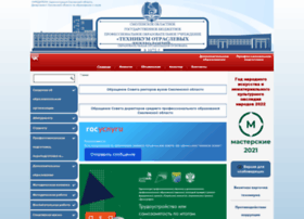 Smolenskteh.ru thumbnail