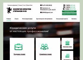 Smollawyers.ru thumbnail