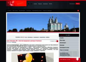 Smolshopmarket.ru thumbnail