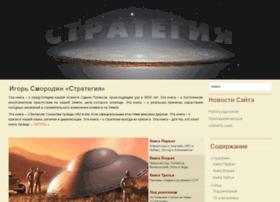 Smorod.ru thumbnail