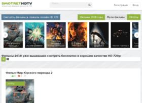 Smotret-hdtv.ru thumbnail