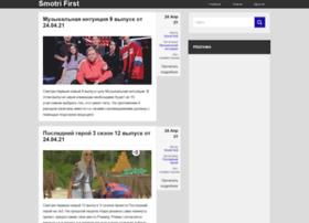 Smotrifirst.ru thumbnail