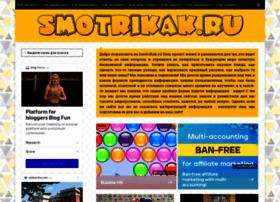 Smotrikak.ru thumbnail