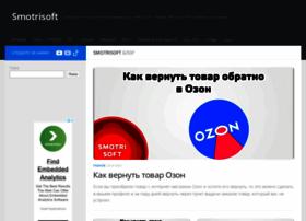 Smotrisoft.ru thumbnail
