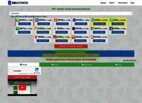 Sms-acktiwator.ru thumbnail