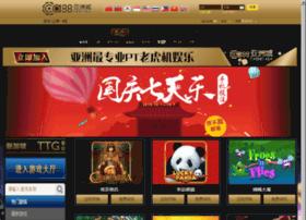 Sms-laan.net thumbnail