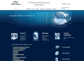 Sms-steklo.ru thumbnail