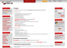 Sms48.ru thumbnail