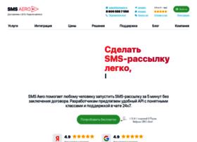 Smsaero.ru thumbnail