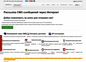Smsapi.ru thumbnail