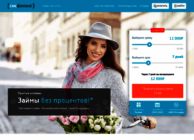 Smsfinance.ru thumbnail