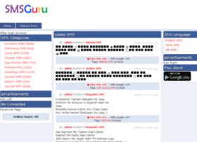 Smsguru.info thumbnail