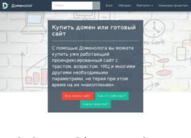 Smskatut.ru thumbnail