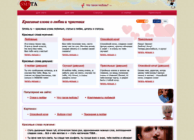 Smsta.ru thumbnail
