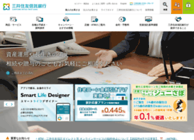 Smtb.jp thumbnail