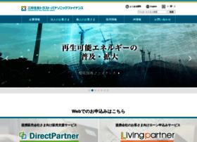 Smtpfc.jp thumbnail