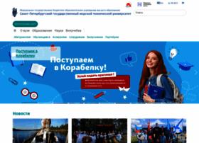 Smtu.ru thumbnail