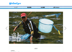 Smz-shimizu.co.jp thumbnail