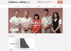 Sn-reform.co.jp thumbnail