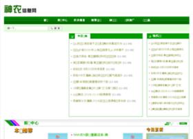Sn110.cn thumbnail