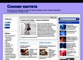 Sna-kantata.ru thumbnail