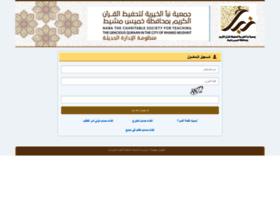Snabaa.org.sa thumbnail