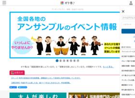 Snacle.jp thumbnail