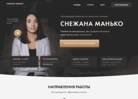 Snezhana.ru thumbnail
