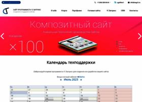 Sng-it.ru thumbnail