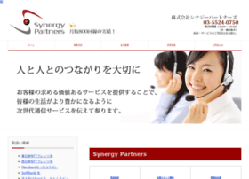 Sng-p.jp thumbnail