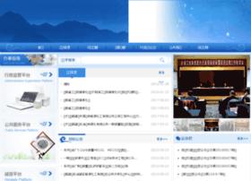Sngxtzb.gov.cn thumbnail