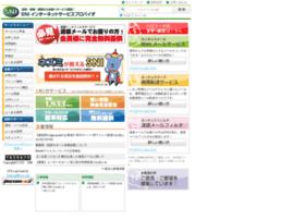 Sni.ne.jp thumbnail