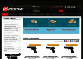 Sniper-gun.ru thumbnail