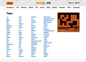 Snipp.ru thumbnail