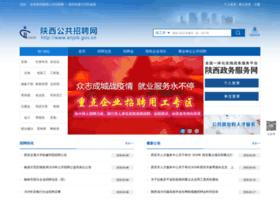 Snjob.gov.cn thumbnail
