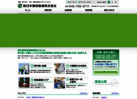 Snkseibi.co.jp thumbnail