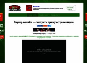 Snooker-online.ru thumbnail
